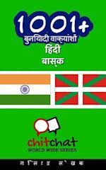 1001+ Basic Phrases Hindi - Basque