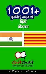 1001+ Basic Phrases Hindi - Catalan