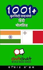 1001+ Basic Phrases Hindi - Maltese