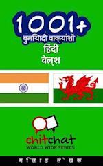 1001+ Basic Phrases Hindi - Welsh