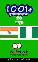 1001+ Basic Phrases Hindi - Yoruba