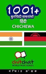 1001+ Basic Phrases Hindi - Chichewa