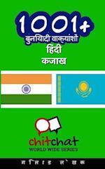 1001+ Basic Phrases Hindi - Kazakh