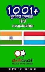1001+ Basic Phrases Hindi - Luxembourgish