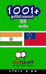1001+ Basic Phrases Hindi - Samoan