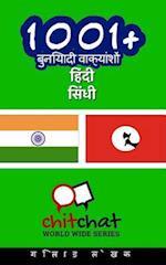 1001+ Basic Phrases Hindi - Sindhi