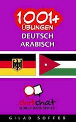 1001+ Ubungen Deutsch - Arabisch
