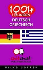 1001+ Ubungen Deutsch - Griechisch