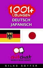 1001+ Ubungen Deutsch - Japanisch