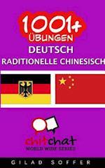 1001+ Ubungen Deutsch - Traditionelle Chinesische