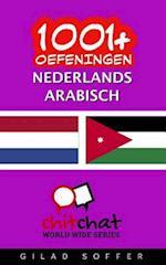 1001+ Oefeningen Nederlands - Arabisch
