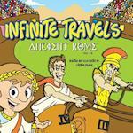 Infinite Travels
