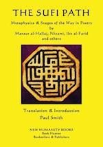 The Sufi Path