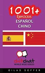 1001+ Ejercicios Espanol - Chino