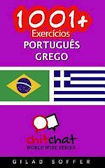 1001+ Exercicios Portugues - Grego