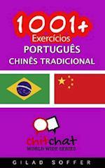 1001+ Exercicios Portugues - Chines Tradicional