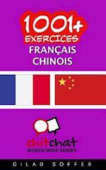 1001+ Exercices Francais - Chinois