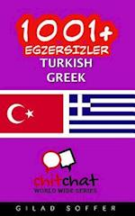 1001+ Exercises Turkish - Greek
