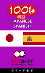 1001+ Exercises Japanese - Spanish