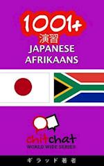 1001+ Exercises Japanese - Afrikaans