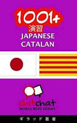 1001+ Exercises Japanese - Catalan