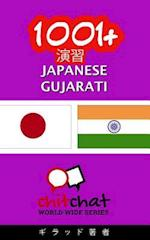 1001+ Exercises Japanese - Gujarati