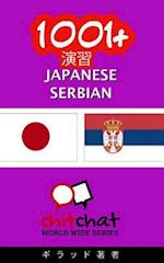 1001+ Exercises Japanese - Serbian