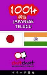 1001+ Exercises Japanese - Telugu