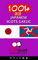 1001+ Exercises Japanese - Scots_gaelic