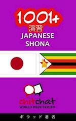 1001+ Exercises Japanese - Shona