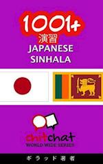 1001+ Exercises Japanese - Sinhala