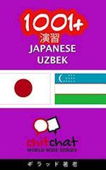 1001+ Exercises Japanese - Uzbek