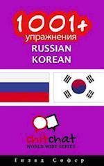 1001+ Exercises Russian - Korean