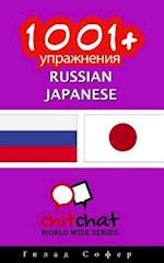 1001+ Exercises Russian - Japanese