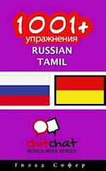 1001+ Exercises Russian - Tamil