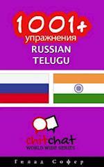 1001+ Exercises Russian - Telugu