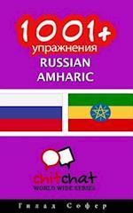 1001+ Exercises Russian - Amharic
