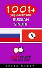 1001+ Exercises Russian - Sindhi