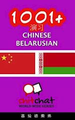 1001+ Exercises Chinese - Belarusian
