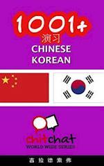 1001+ Exercises Chinese - Korean