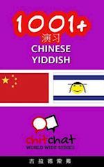 1001+ Exercises Chinese - Yiddish