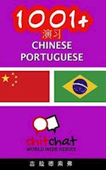 1001+ Exercises Chinese - Portuguese