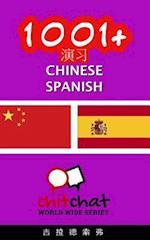 1001+ Exercises Chinese - Spanish