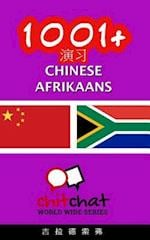 1001+ Exercises Chinese - Afrikaans