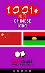 1001+ Exercises Chinese - Igbo