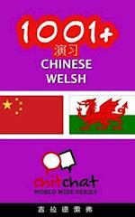 1001+ Exercises Chinese - Welsh