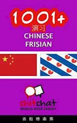 1001+ Exercises Chinese - Frisian