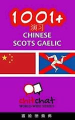 1001+ Exercises Chinese - Scots_gaelic