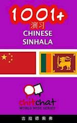 1001+ Exercises Chinese - Sinhala