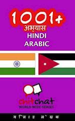 1001+ Exercises Hindi - Arabic